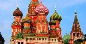 Duomo Viaggi - Russia